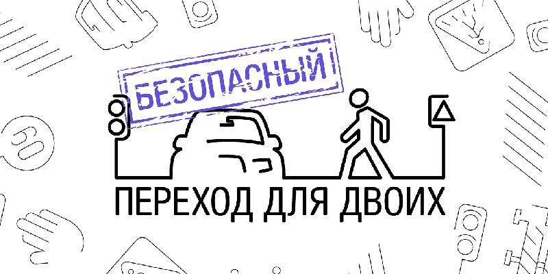 Картинки по запросу Исследование взаимодействия и движения транспортных средств